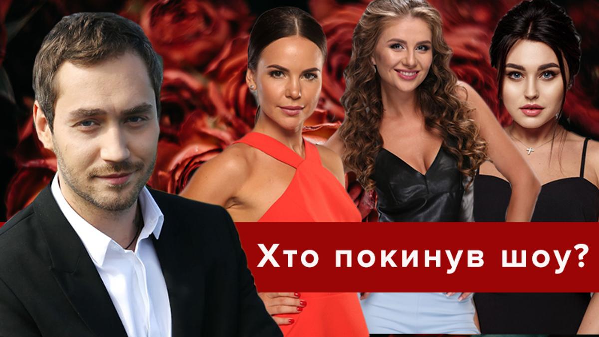 Холостяк 8 сезон 11 випуск дивитися онлайн хто пішов 18.05.2018