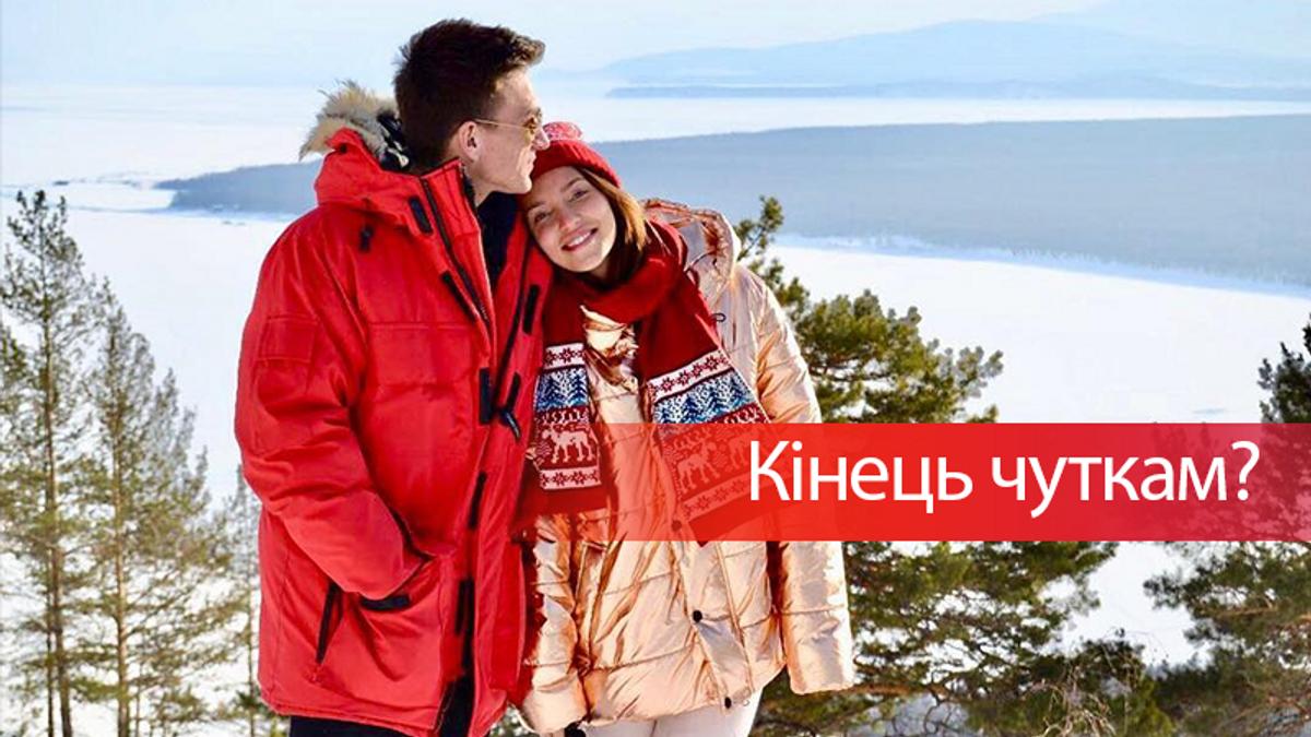 Регіну Тодоренко та Влада Топалова підловили на поцілунках: відео