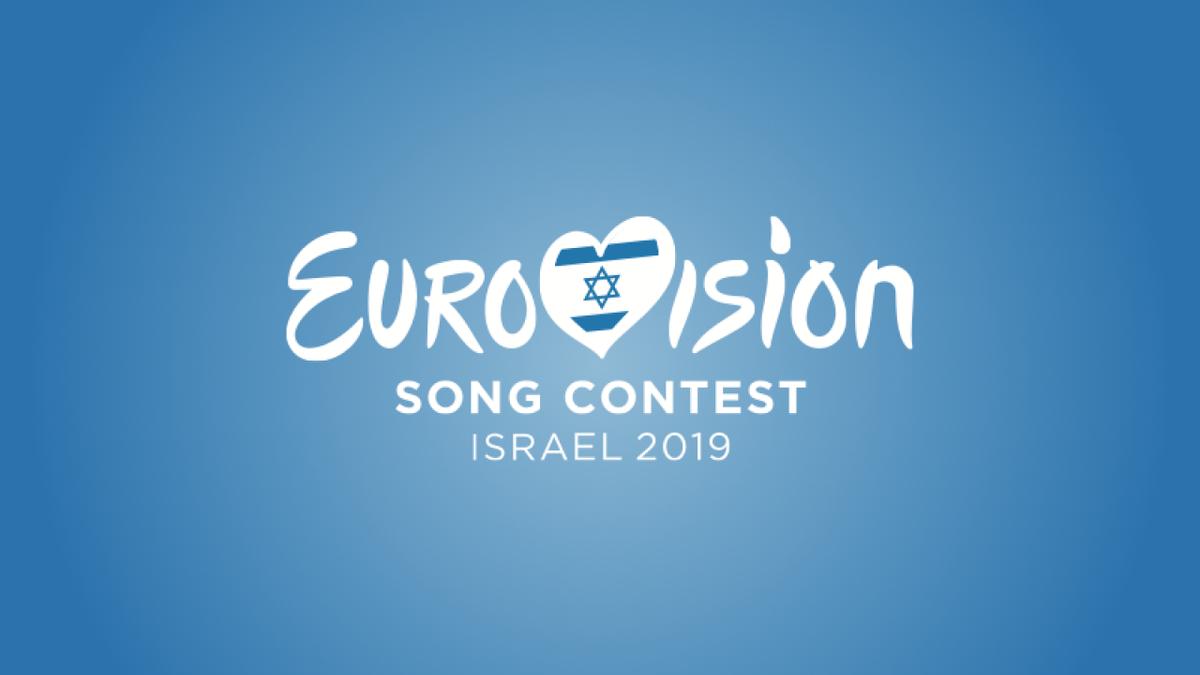 Євробачення 2019 Ізраїль: конкурс у 2019 пройде в Тель-Авів