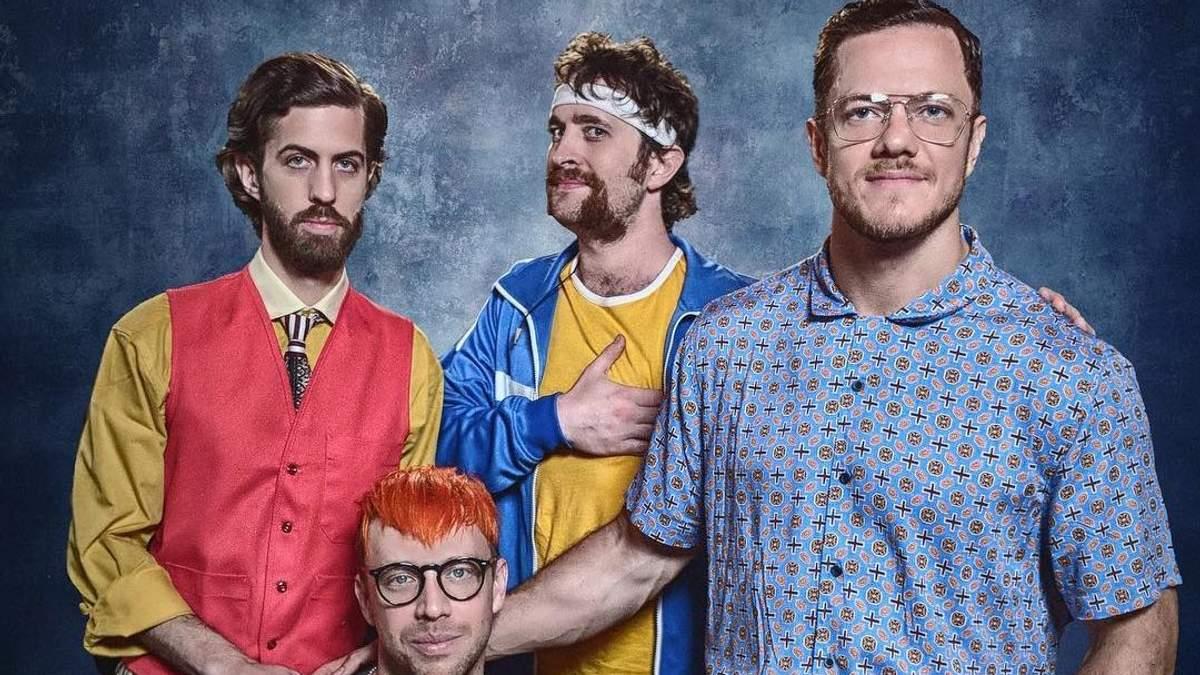 Група Imagine Dragons випустила новий кліп на пісню Zero: відео