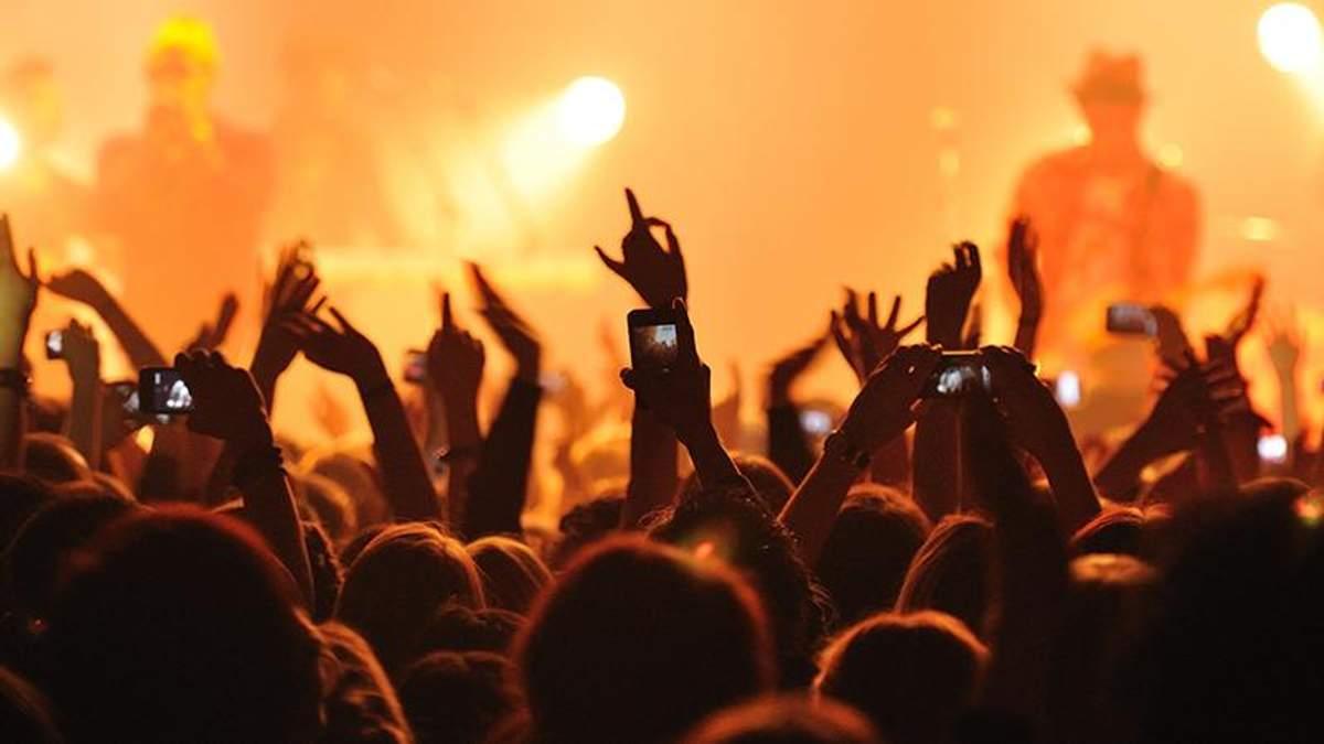 Афіша Києва на жовтень 2018 - афіша концертів та заходів Києва