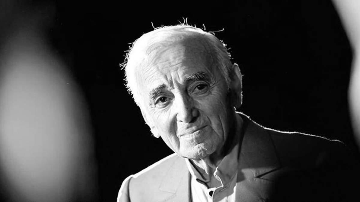 Шарль Азнавур помер в 94 роки - відомий співак Франції