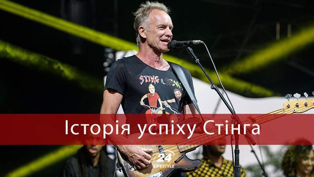 Стінгу – 68: історія успіху легенди рок-сцени