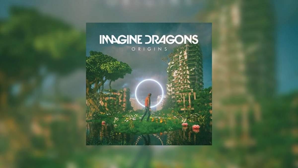 Imagine Dragons выпустили новый альбом Origins – 9 ноября 2018