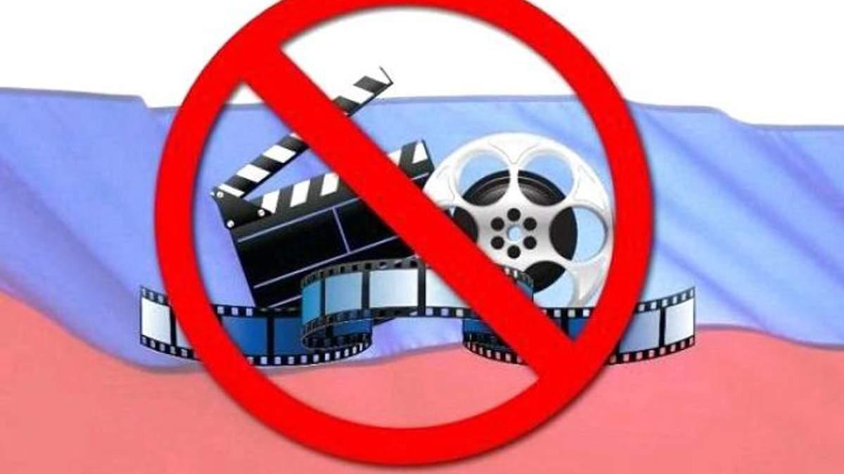 Ще в одній області України заборонили книги, фільми та пісні російською мовою