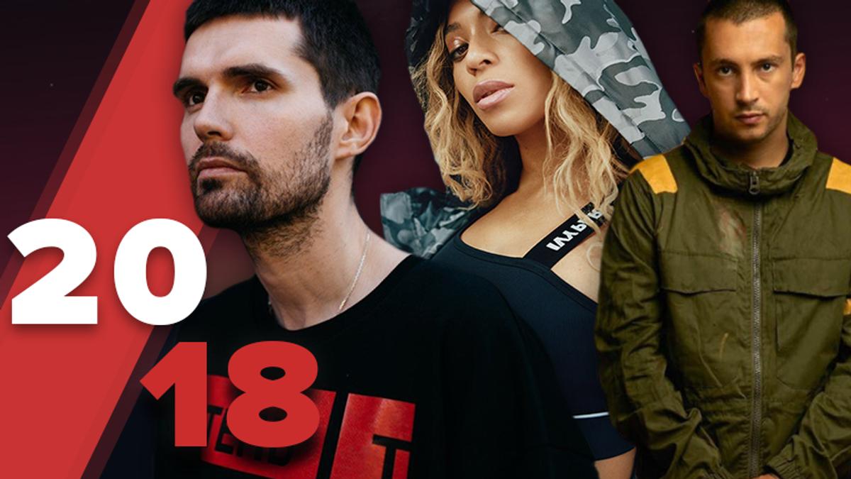 Новинки музыки 2018 года - лучшие альбомы 2018 слушать онлайн