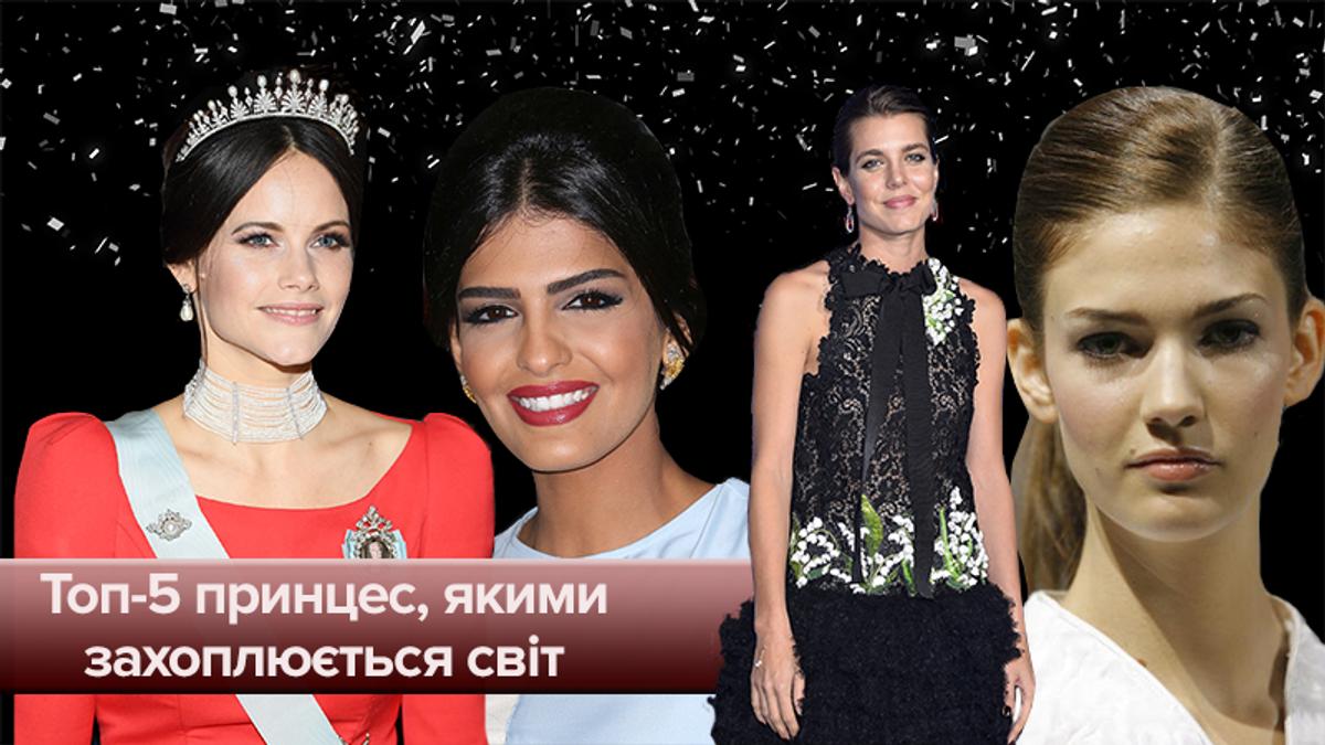 Не Меган Маркл единой: топ-5 принцесс, которыми восхищается мир