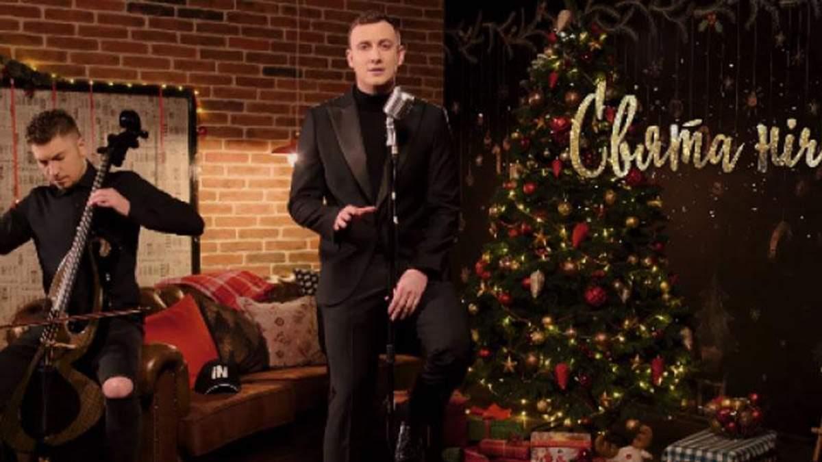 Коляда під віолончель: Ivan NAVI зачарував мережу різдвяною піснею