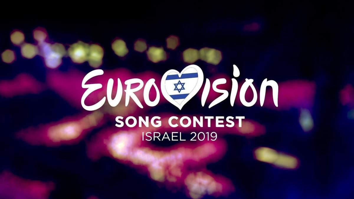 Відбір на Євробачення 2019 Україна - порядок виступів учасників