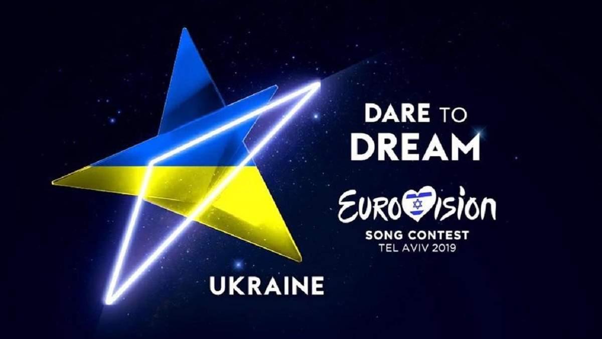 Отбор на Евровидение 2019 от Украины - кто прошел в финал отбора на Евроивдение