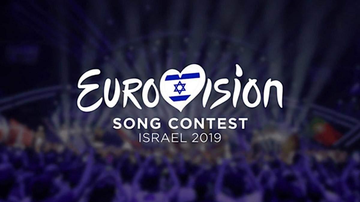Україна та Росія потрапили у топ-5 фаворитів Євробачення-2019: несподівані дані букмекерів