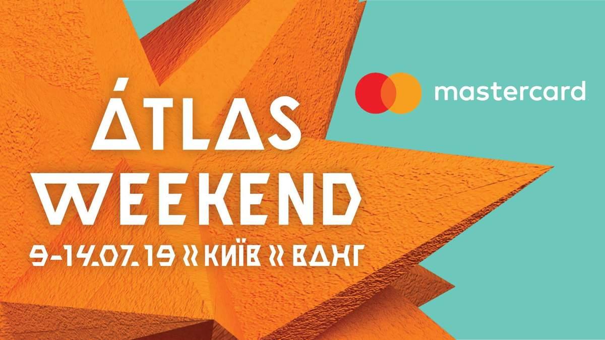 Фестиваль Atlas Weekend оголосив першу четвірку зіркових артистів: хто вони