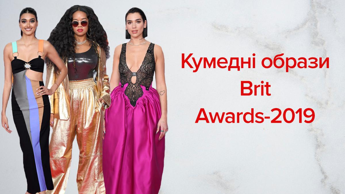 Brit Awards-2019: найпровальніші образи урочистої церемонії