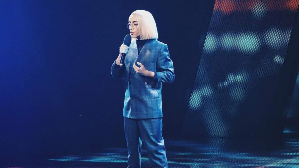 На финале Нацотбора на Евровидение-2019 выступил андрогин из Франции Билал Хассани: видео