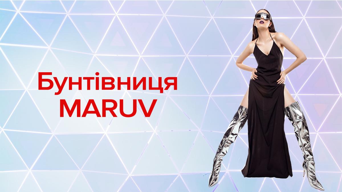 Евровидение 2019 Украина - почему MARUV не поехала на Евровидение 2019 от Украины