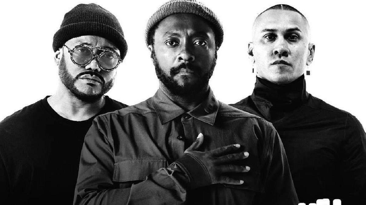 Black Eyed Peas стане хедлайнером фестивалю Atlas Weekend у Києві