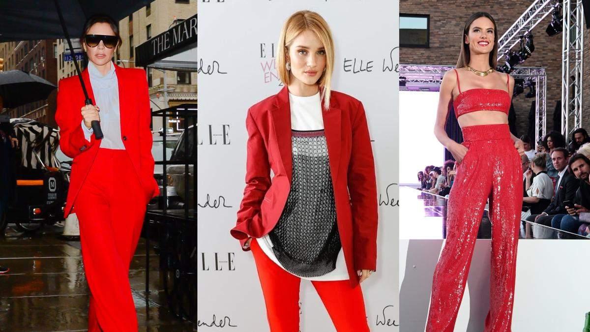 Як носити червоний костюм: яскраві приклади знаменитостей