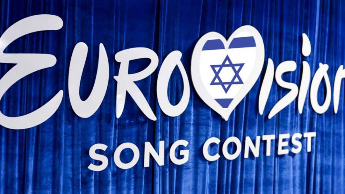 Евровидение-2019 под угрозой срыва: обстрелы в Израиле могут повлиять на шоу