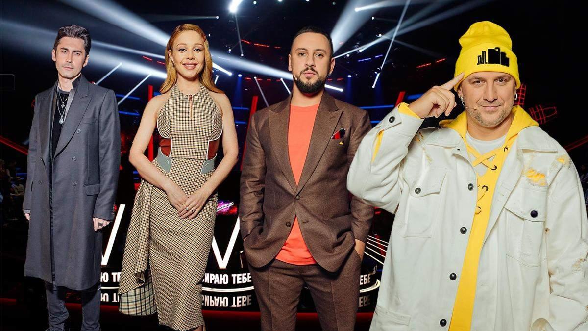 Голос країни 9 сезон 11 випуск: хто з команди Тіни Кароль і Дана Балана пройшов до прямих ефірів