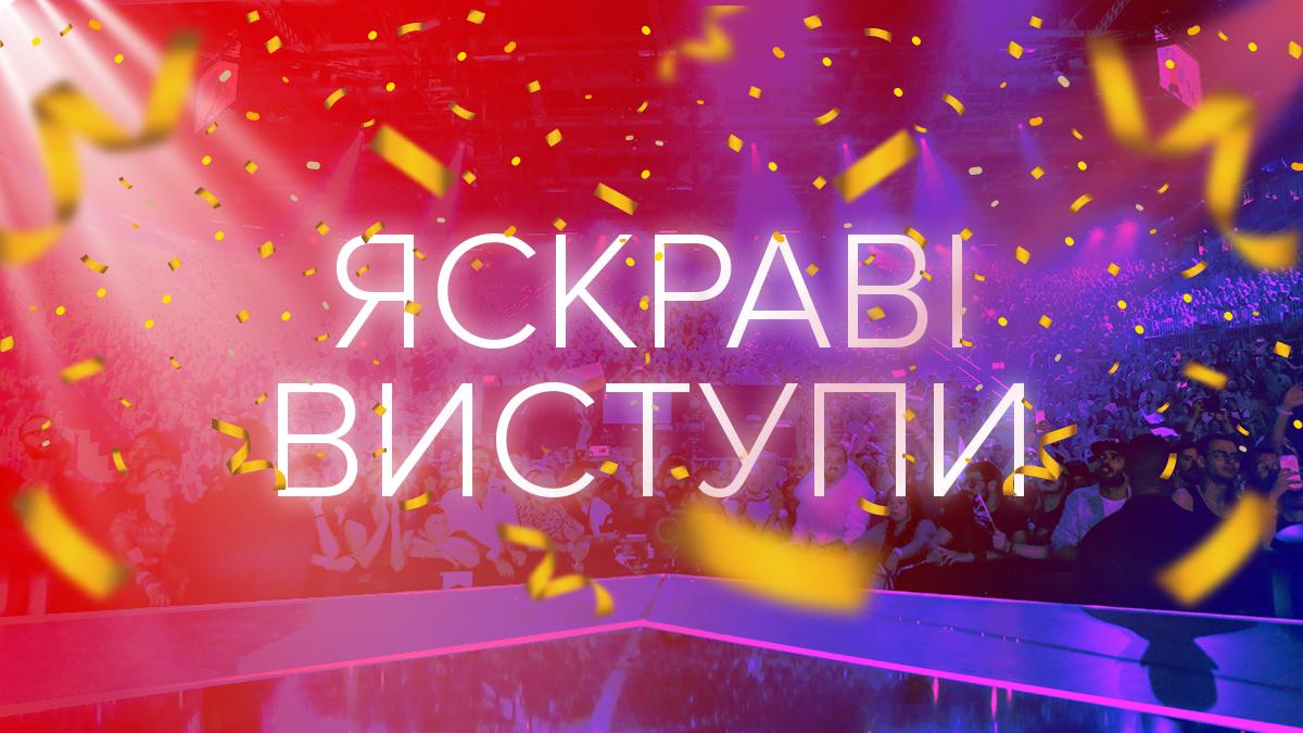 Евровидение 2019 второй полуфинал - видео и фото выступлений участников