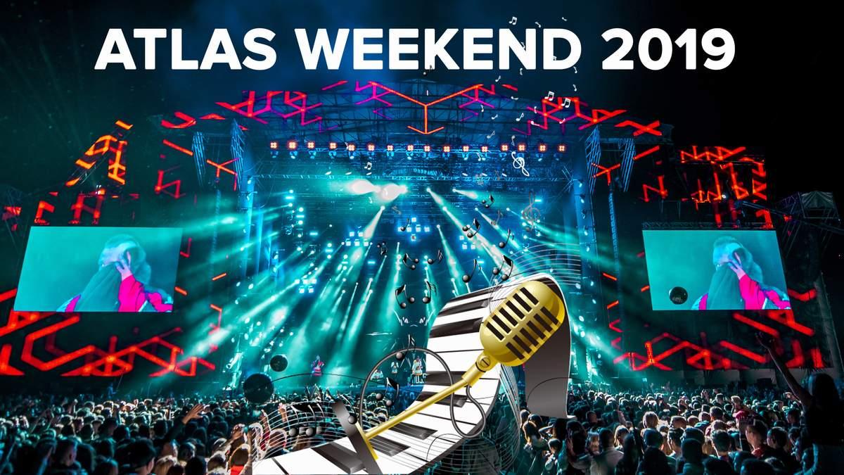 Atlas Weekend 2019 - розклад на всі дні, учасники, ціна квитка на фестиваль у Києві