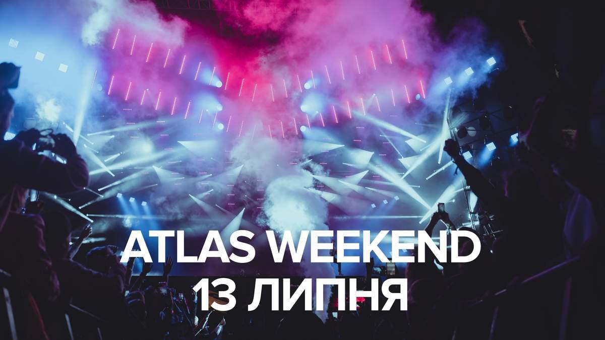 Atlas Weekend 2019 – розклад 13 липня 2019 – програма фестивалю