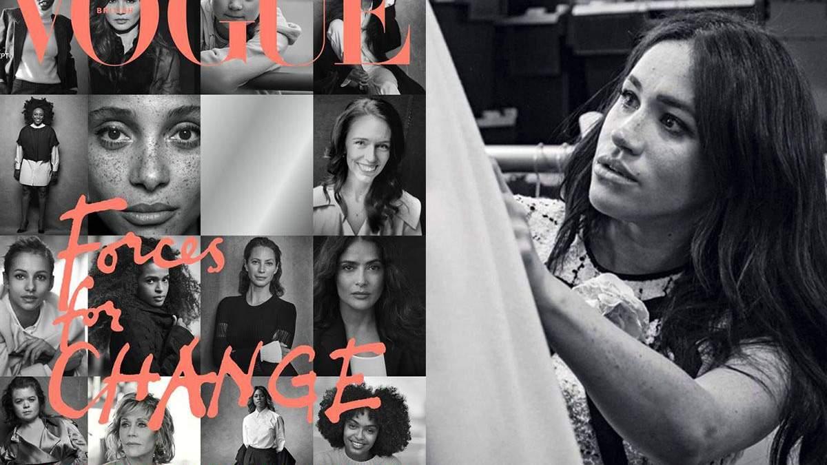 Меган Маркл розповіла про деталі випуску Vogue