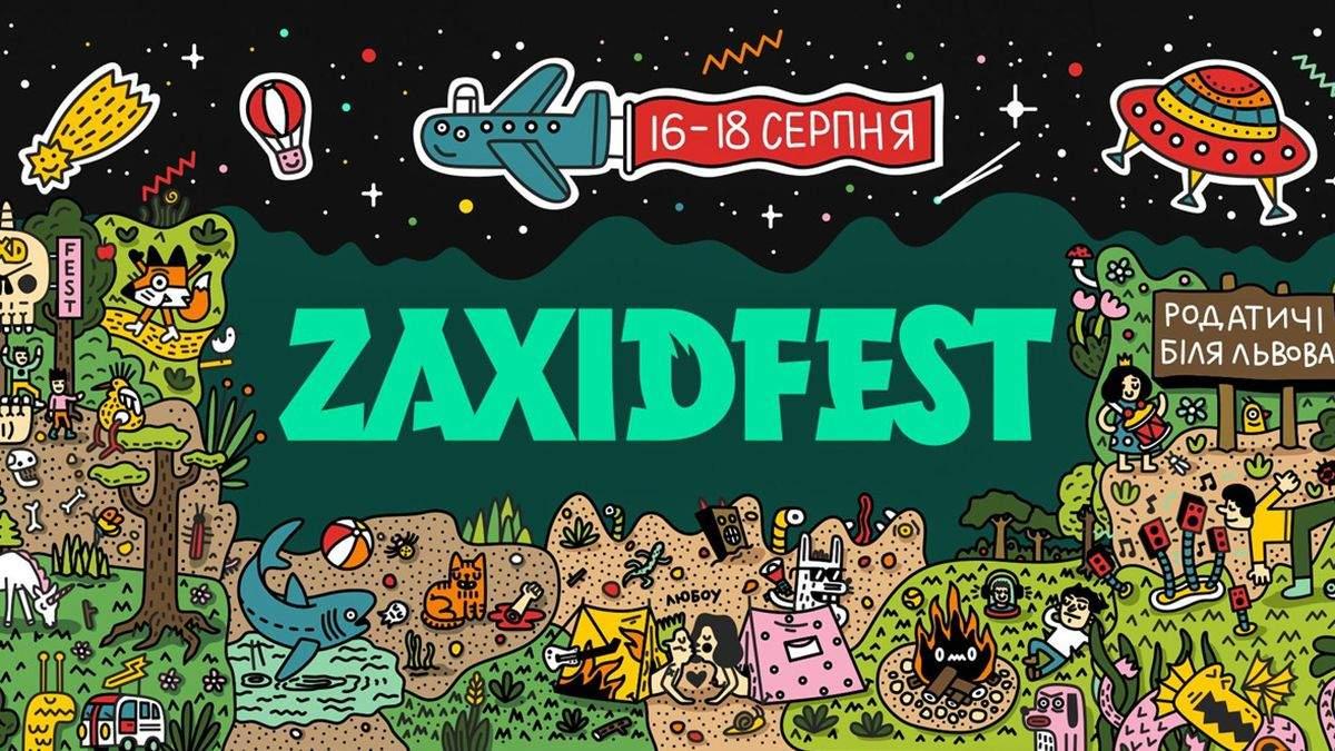 """Новий лідер гурту """"Скрябін"""", прем'єри пісень та хедлайнери: чим дивує Zaxidfest 2019"""