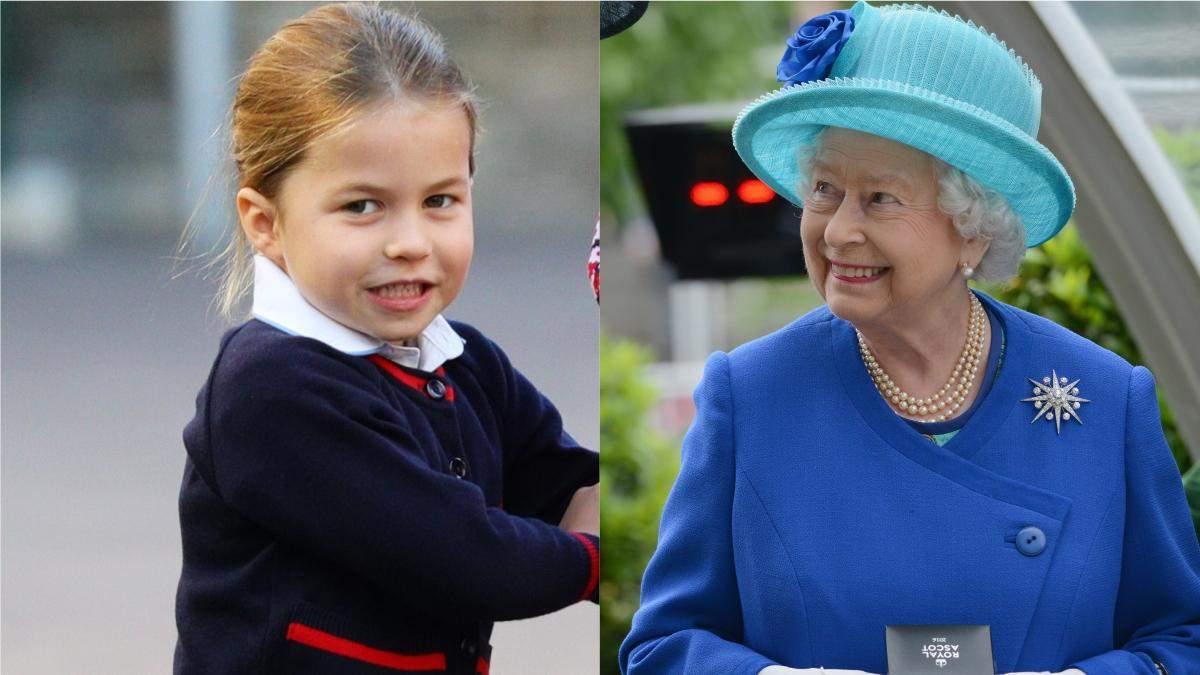 Принцесса Шарлотта и Елизавета II