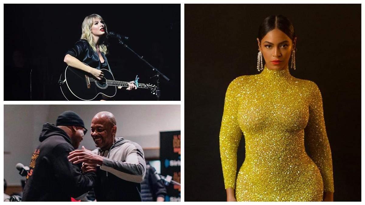 Forbes назвал самых высокооплачиваемых музыкантов десятилетия: кто возглавил рейтинг
