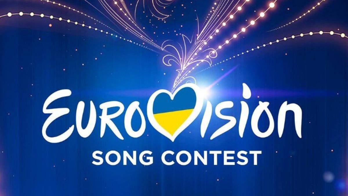 Отбор на Евровидение 2020 Украина – что известно об участниках