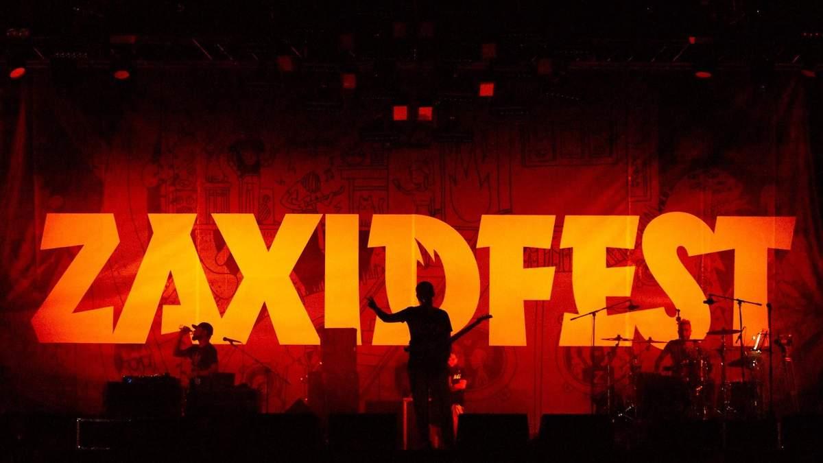 Zaxidfest 2020 объявил даты и заинтриговал первым участником — видео
