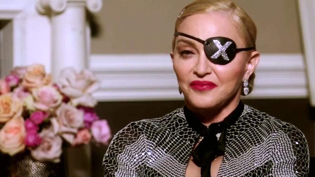 Мадонна отменила концерт за час до выступления: известна причина