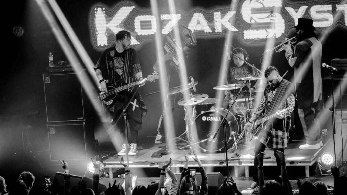 Kozak System выпустили новую песню: презентация альбома — 29 февраля в Киеве