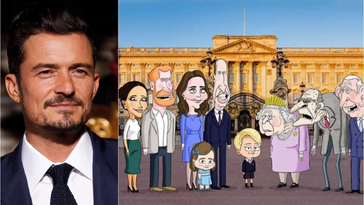 Орландо Блум сыграет в комедийном мультсериале о королевской семье