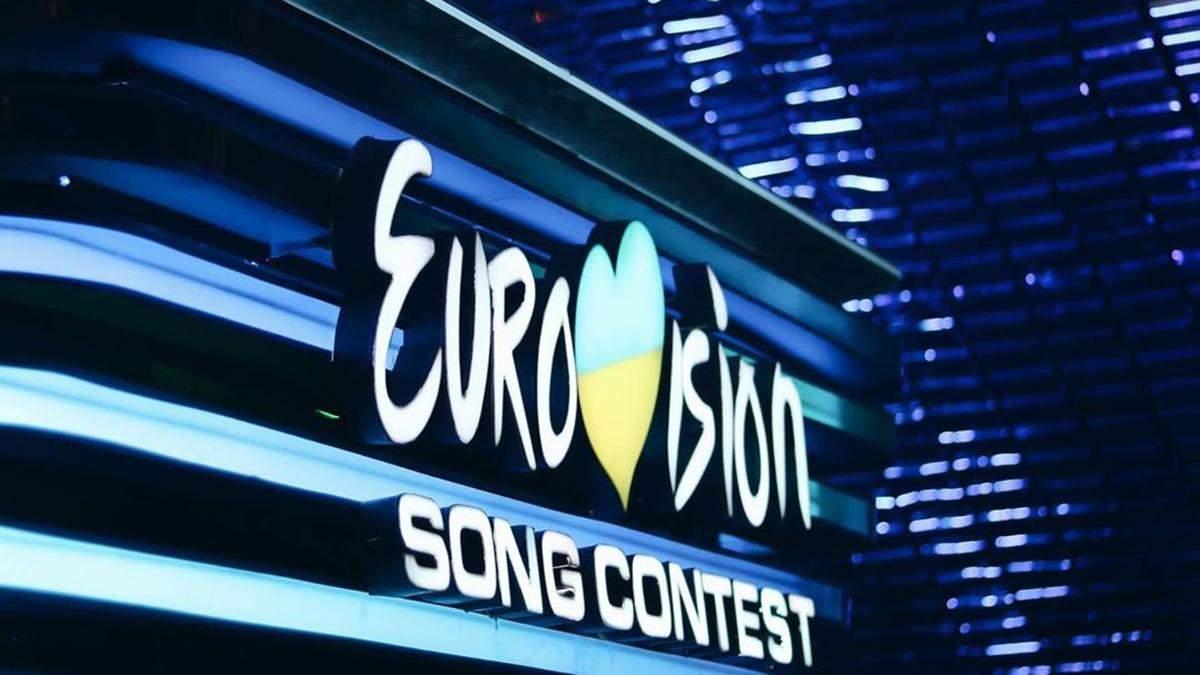 Відбір на Євробачення 2020 Україна – хто пройшов у фінал – відео