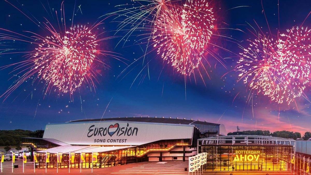 Євробачення 2020: онлайн концерт – трансляція 14 травня 2020