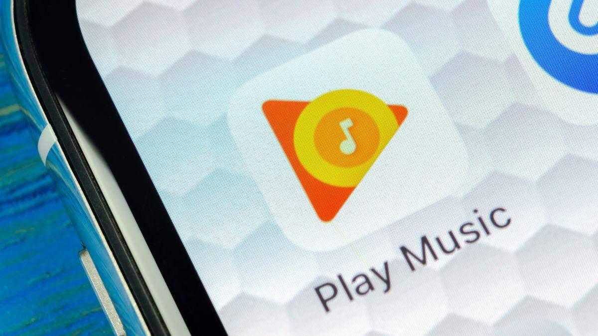 Google официально закрыл Play Music - причина и как скачать Ютуб мюзик