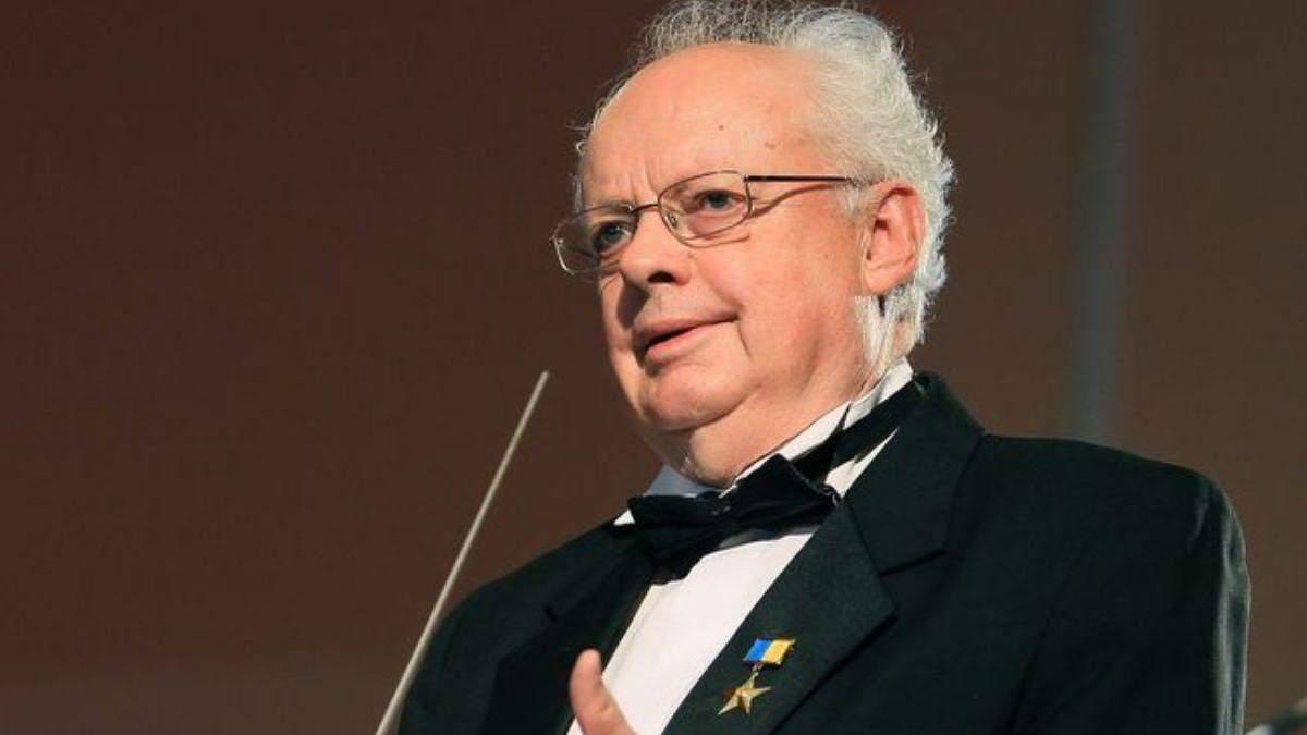 Мирослав Скорик помер – причина смерті автора Мелодії
