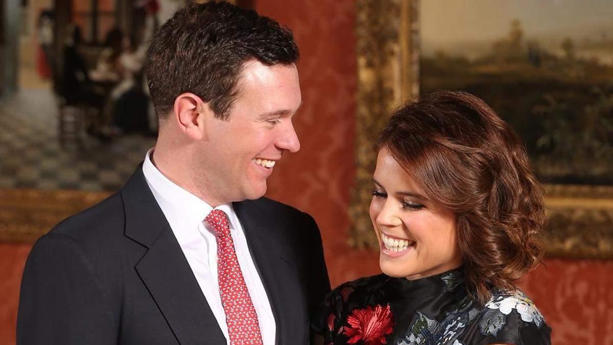Принцеса Євгенія з чоловіком