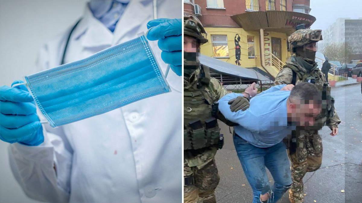 Новости Украины 5 декабря 2020: новости мира