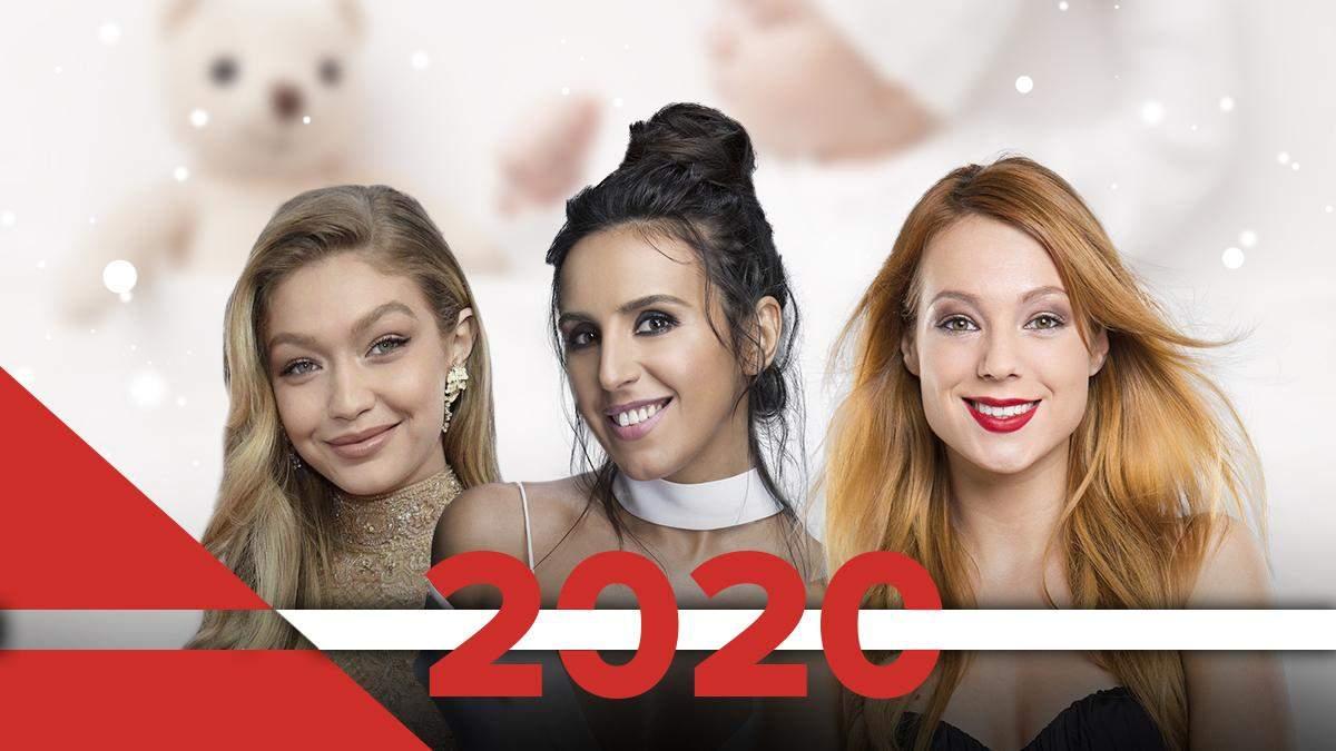 Звездный бейби-бум: какие знаменитости в 2020 году стали родителями