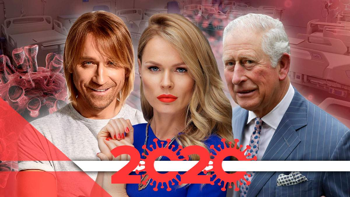 Які знаменитості захворіли на коронавірус у 2020 році