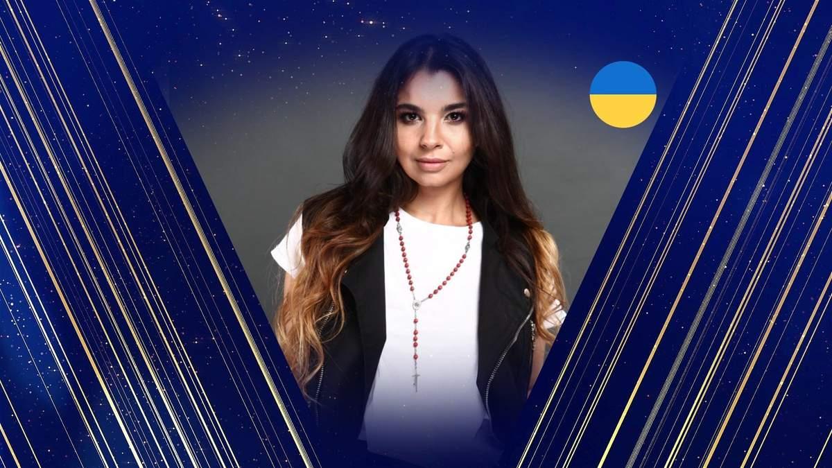 Наталія Папазоглу стала переможницею Turkvision 2020