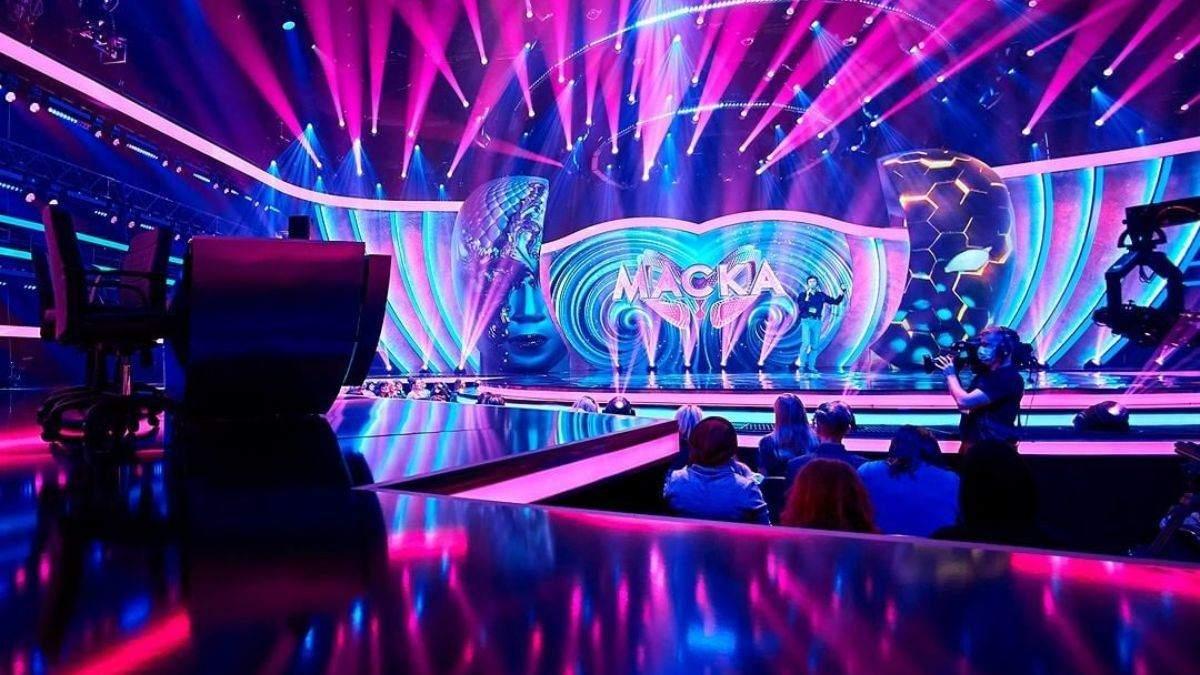 Шоу Маска на канале Украина: дата выхода в 2021 и все судьи