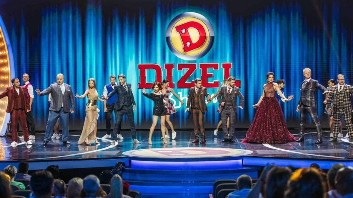 Українське Дизель Шоу покажуть на російському телебаченні