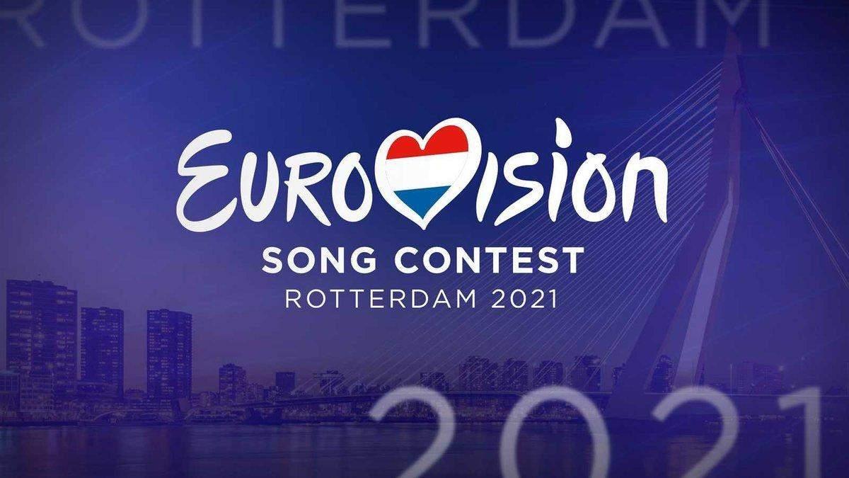 Євробачення 2021: букмекери – ставки та прогноз, хто переможе