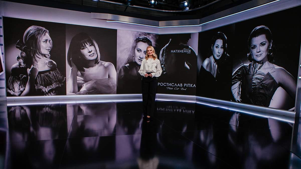 Ростислав Репка презентовал книгу Аркур Вдохновение: фото звезд