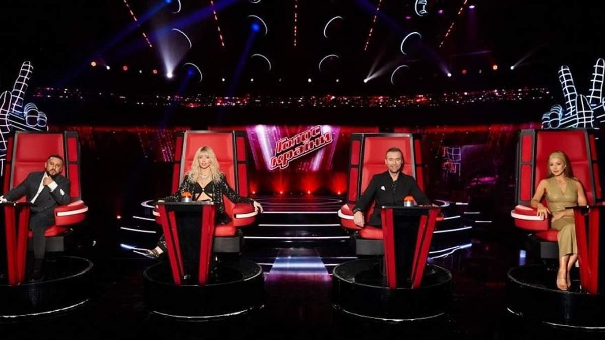 Зіркові радники на шоу Голос країни 11 сезон 10 випуск