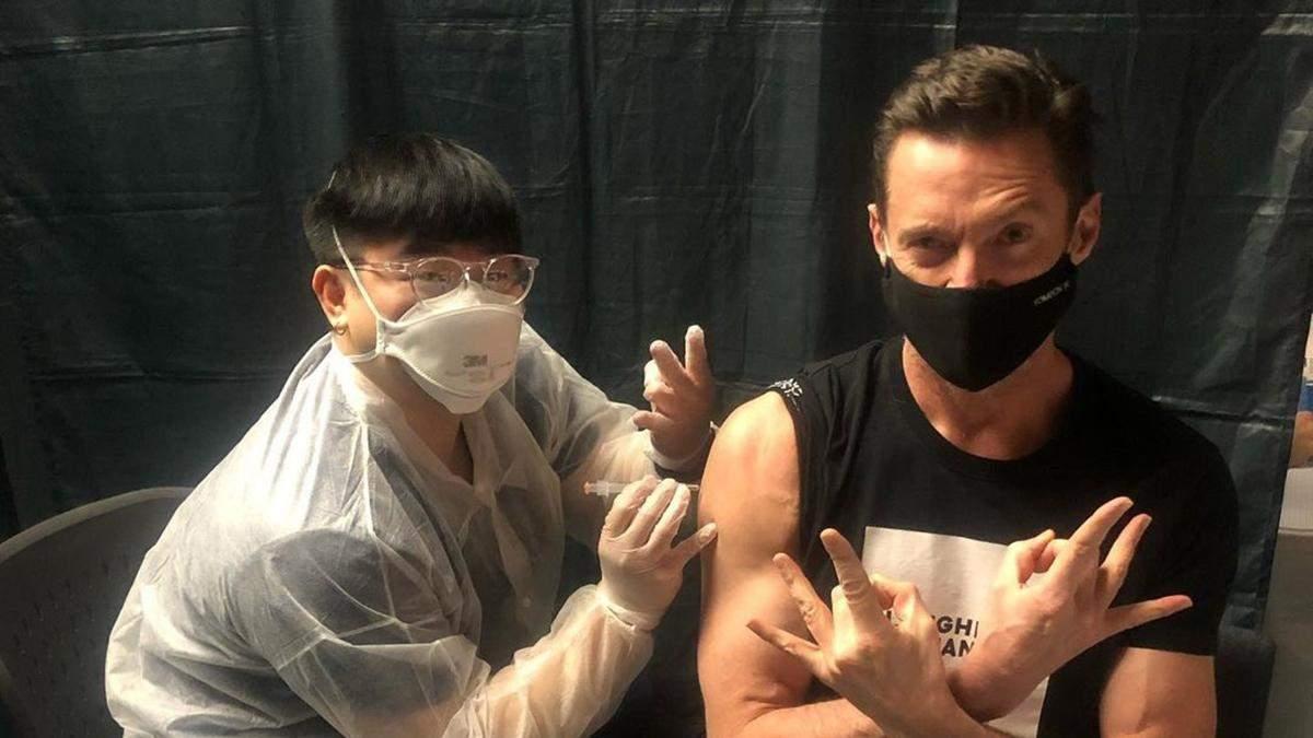 Г'ю Джекман вакцинувався від коронавірусу: фото